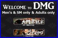 DMG大門グループのHPへようこそ